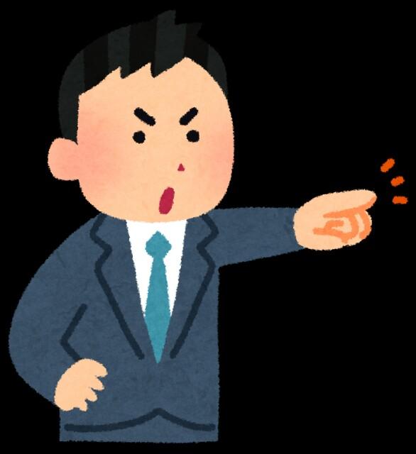 f:id:kamigami000bond:20170909160106j:image