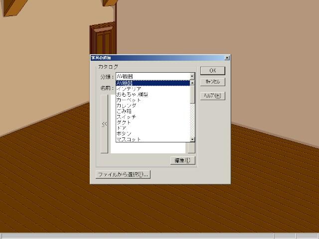 f:id:kamigami000bond:20171026060158j:image