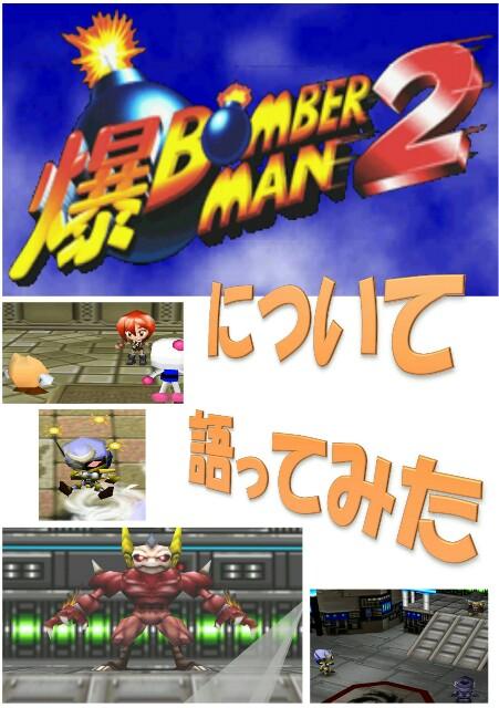 f:id:kamigami000bond:20180123084013j:image