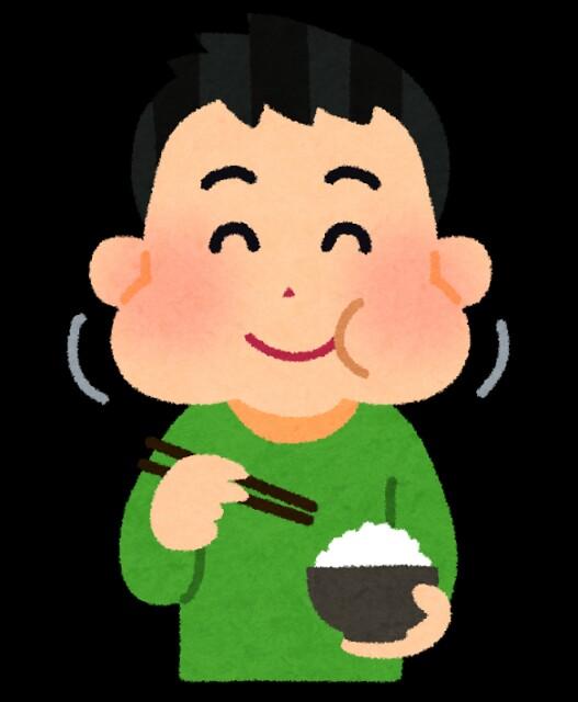 f:id:kamigami000bond:20180216112711j:image