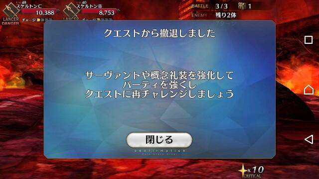 f:id:kamigami000bond:20180416062346j:image