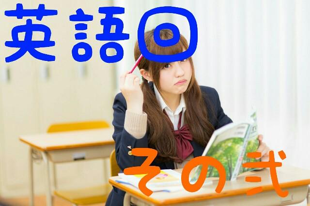 f:id:kamigami000bond:20180422123616j:image