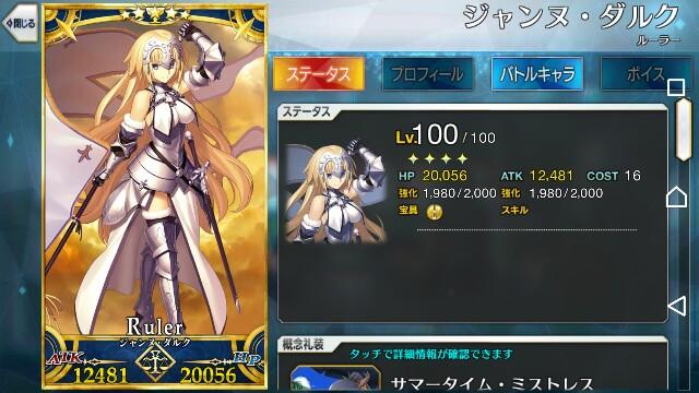 f:id:kamigami000bond:20180424095055j:image