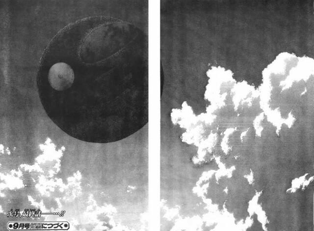 f:id:kamigami000bond:20180503114320j:image