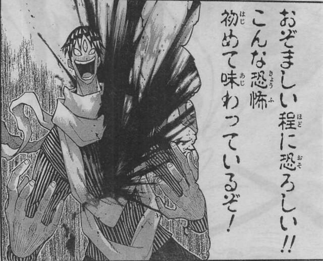 f:id:kamigami000bond:20180503222257j:image