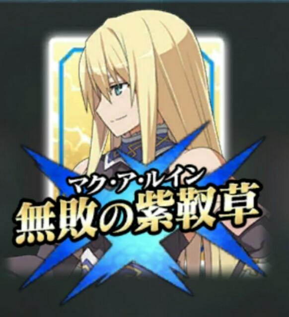 f:id:kamigami000bond:20180525221546j:image