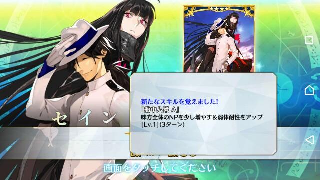 f:id:kamigami000bond:20180624054930j:image