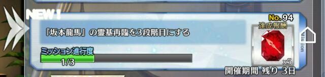 f:id:kamigami000bond:20180624055703j:image