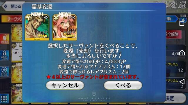f:id:kamigami000bond:20180713202958j:image