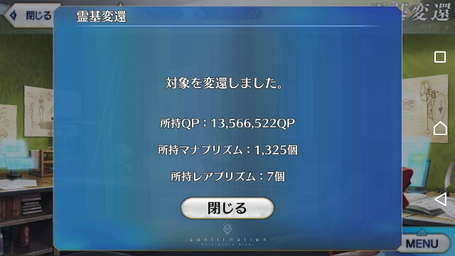 f:id:kamigami000bond:20180713203012j:image