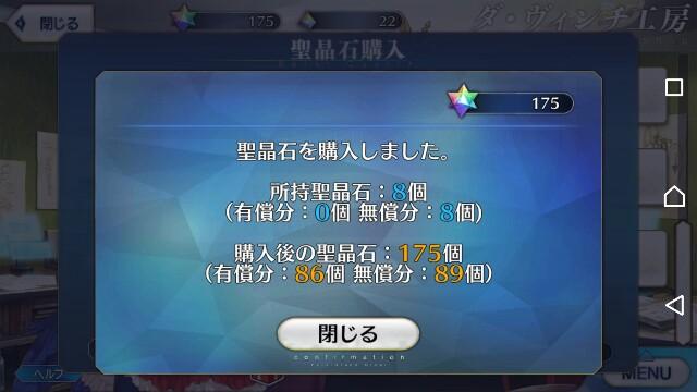 f:id:kamigami000bond:20180713221422j:image