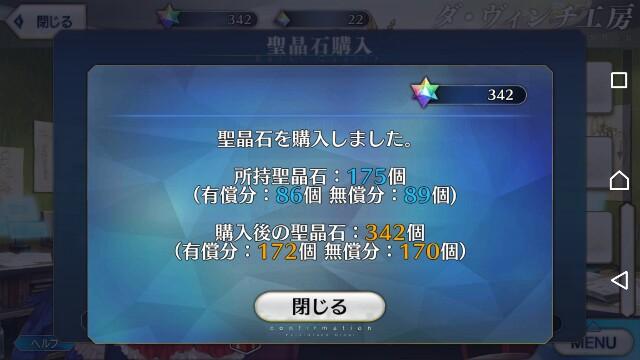 f:id:kamigami000bond:20180713221453j:image