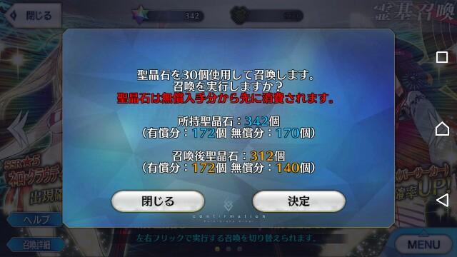 f:id:kamigami000bond:20180714053414j:image