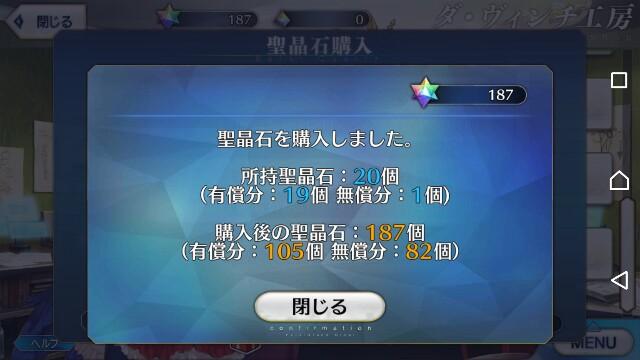 f:id:kamigami000bond:20180714074856j:image