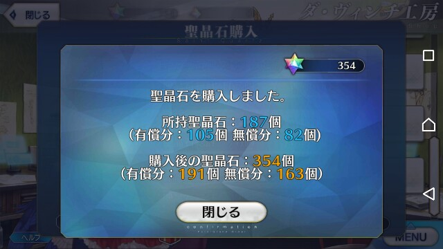 f:id:kamigami000bond:20180714074909j:image