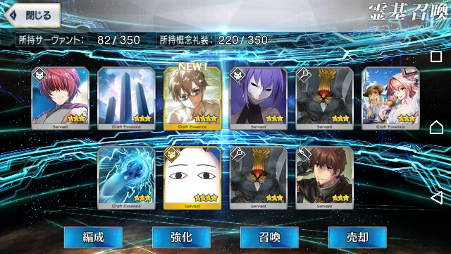 f:id:kamigami000bond:20180714074927j:image