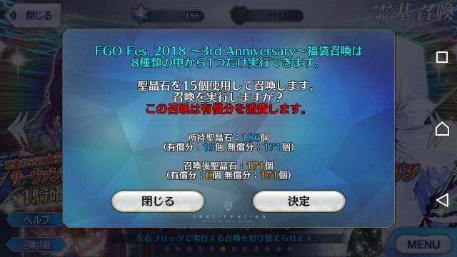 f:id:kamigami000bond:20180731213440j:image