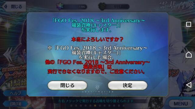 f:id:kamigami000bond:20180731213520j:image