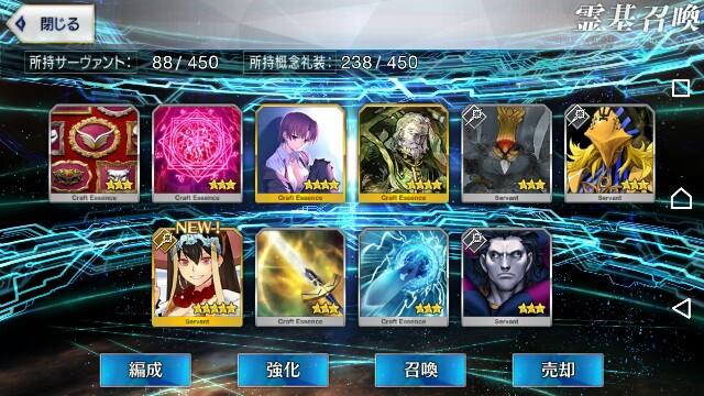 f:id:kamigami000bond:20180731213601j:image