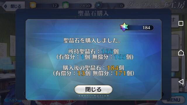 f:id:kamigami000bond:20180731215553j:image