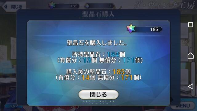 f:id:kamigami000bond:20180731215610j:image