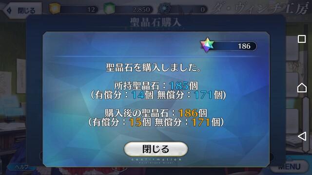 f:id:kamigami000bond:20180731215703j:image