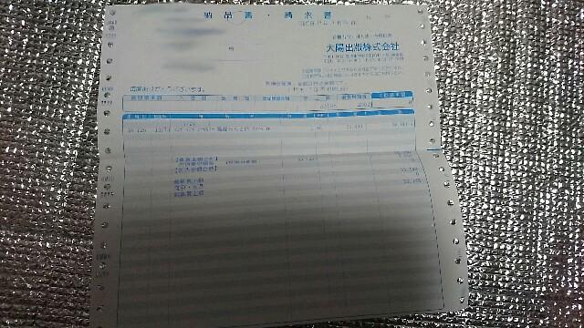 f:id:kamigami000bond:20180801220617j:image