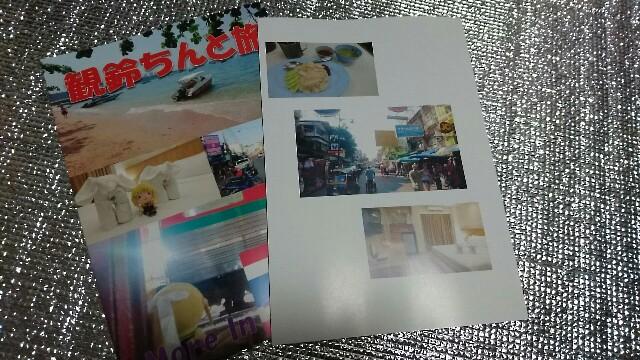 f:id:kamigami000bond:20180802073717j:image