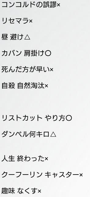 f:id:kamigami000bond:20190528061754j:plain