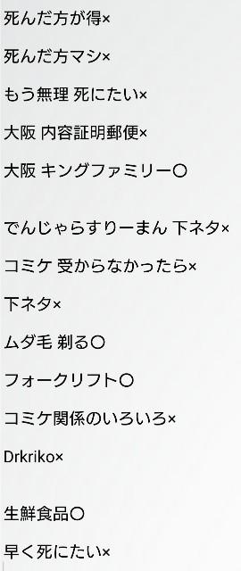 f:id:kamigami000bond:20190528061807j:plain