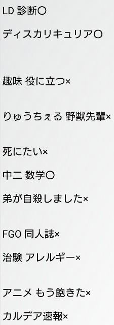 f:id:kamigami000bond:20190528061821j:plain