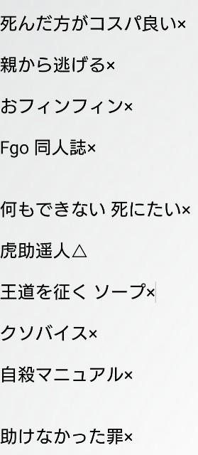 f:id:kamigami000bond:20190528061835j:plain