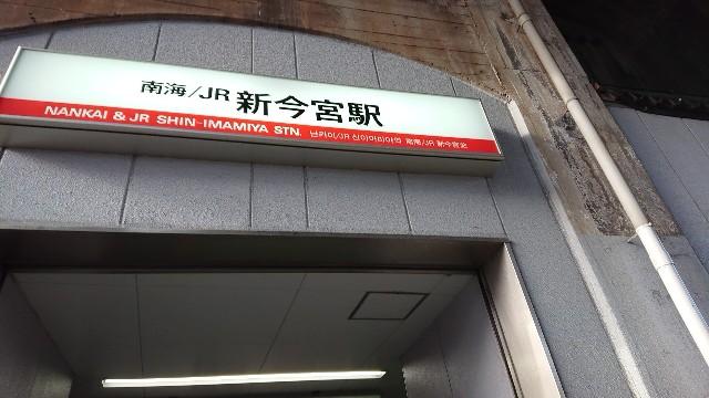 f:id:kamigami000bond:20190603182447j:image