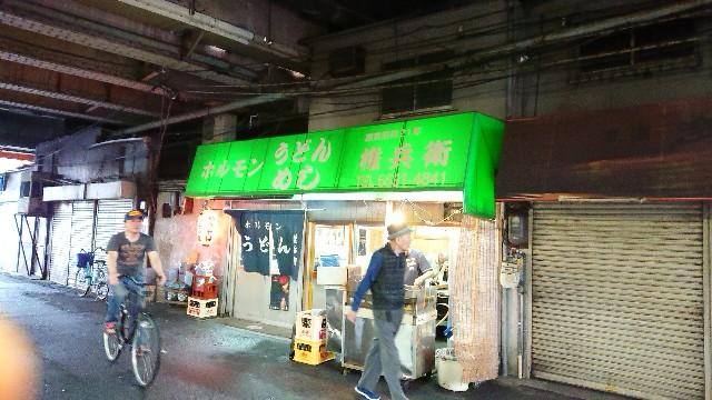 f:id:kamigami000bond:20190618093813j:image