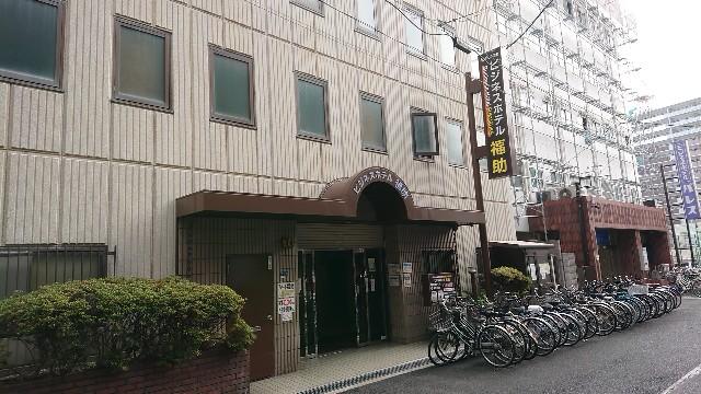 f:id:kamigami000bond:20190624133640j:image