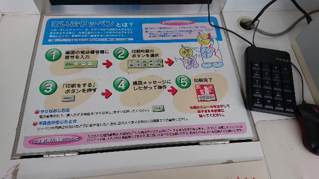 f:id:kamigami000bond:20190624144426j:image
