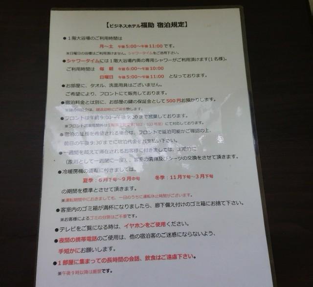 f:id:kamigami000bond:20190624154743j:image