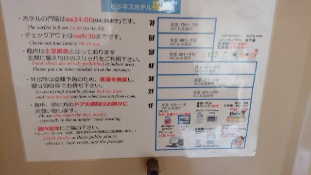 f:id:kamigami000bond:20190624155606j:image