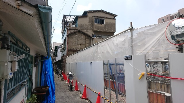 f:id:kamigami000bond:20190625092510j:image