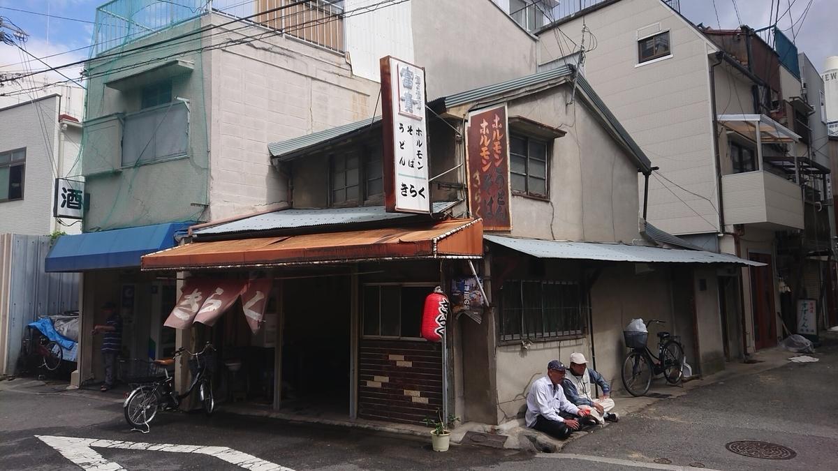 f:id:kamigami000bond:20190625125013j:plain