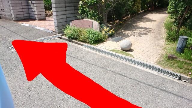 f:id:kamigami000bond:20190625134408j:image