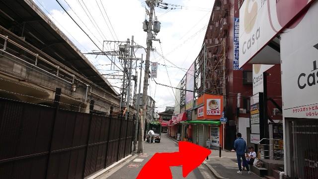 f:id:kamigami000bond:20190625140812j:image