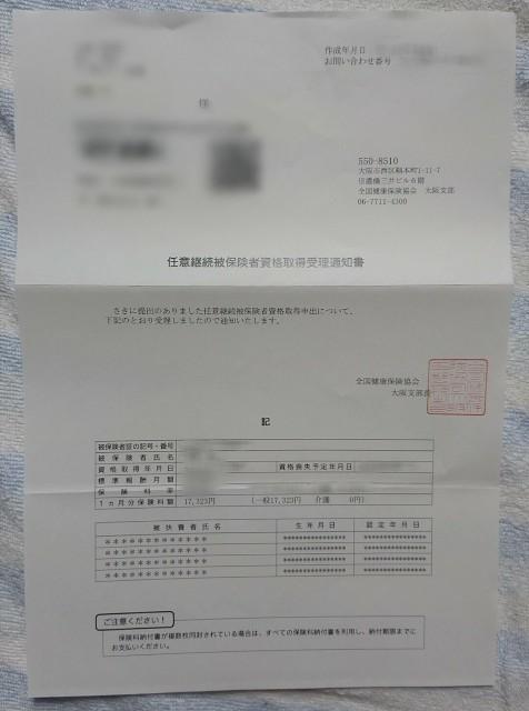 f:id:kamigami000bond:20190707155121j:image