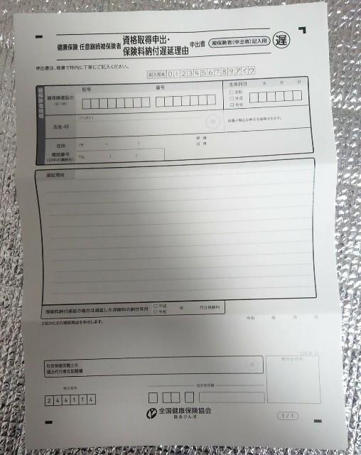 f:id:kamigami000bond:20190707155247j:image