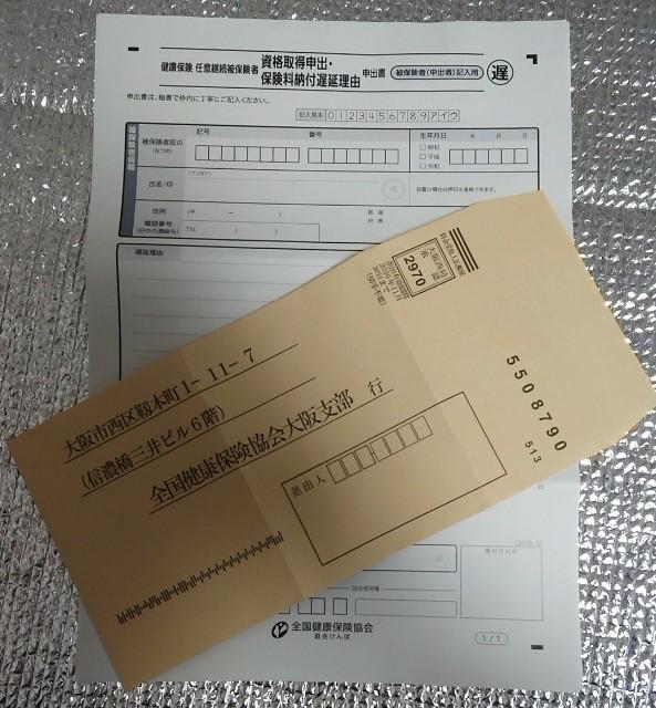 f:id:kamigami000bond:20190707155318j:image