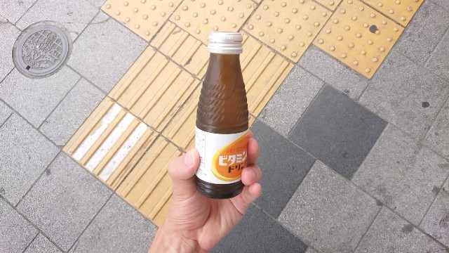 f:id:kamigami000bond:20190719162949j:image