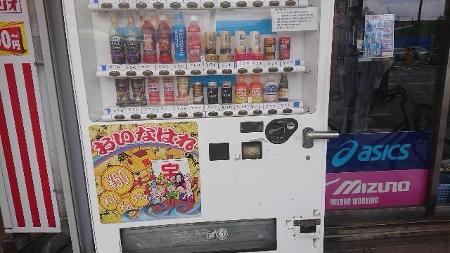 f:id:kamigami000bond:20190719164425j:image