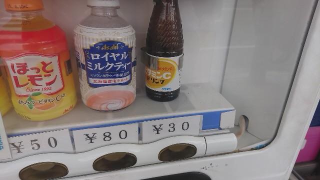 f:id:kamigami000bond:20190719164455j:image
