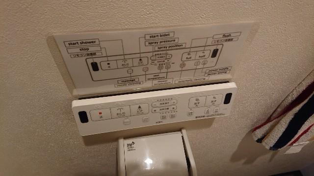 f:id:kamigami000bond:20190722214511j:image