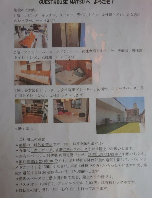 f:id:kamigami000bond:20190723080651j:image